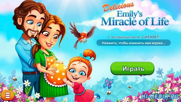 Delicious 15: Emilys Miracle of Life Platinum Edition (2017) RUS