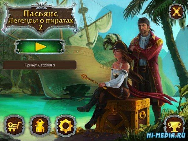 Пасьянс: Легенды о пиратах 2 (2017) RUS