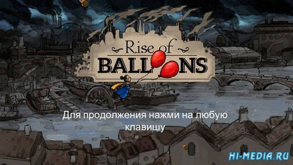 Rise of Balloons (2017) RUS