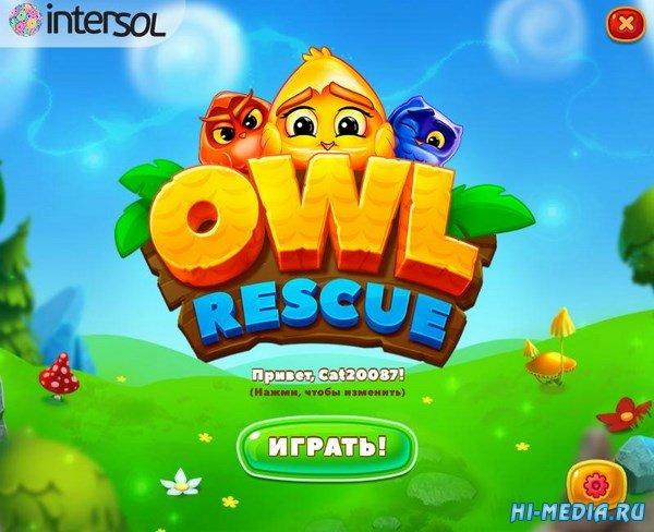 Owl Rescue (2017) RUS