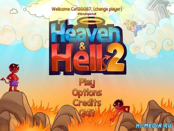 Heaven & Hell 2 (2017) ENG