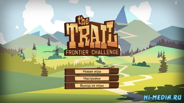 The Trail: Frontier Challenge (2017) RUS