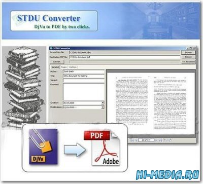 STDU Converter 2.0.154 (2013) ENG