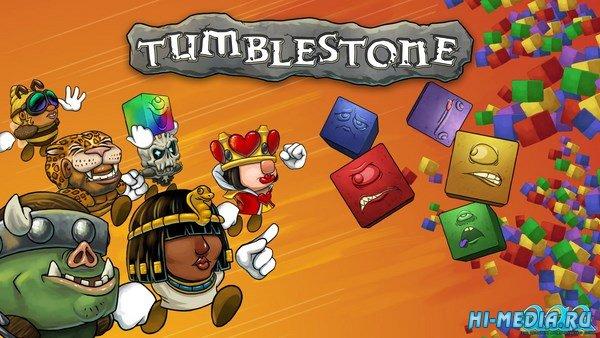 Tumblestone (2016) RUS