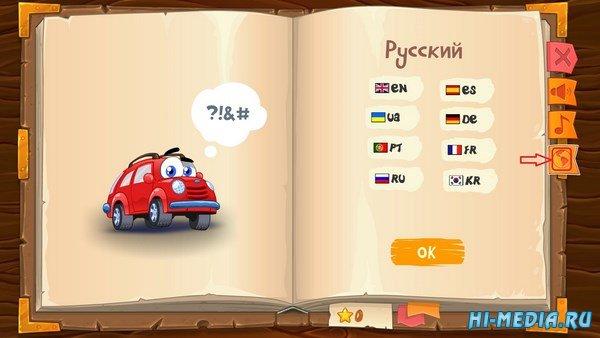 Wheely (2016) RUS