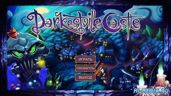 Darkestville Castle (2017) RUS