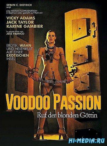 Зов белокурой богини / Der Ruf der blonden Gottin (1977) DVDRip