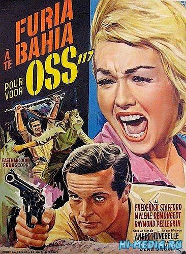 Ярость в Байя для агента ОСС 117 / Furia a Bahia pour OSS 117 (1965) DVDRip