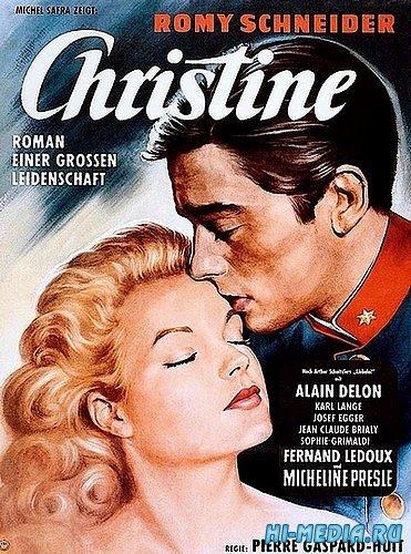 Кристина / Christine (1958) DVDRip