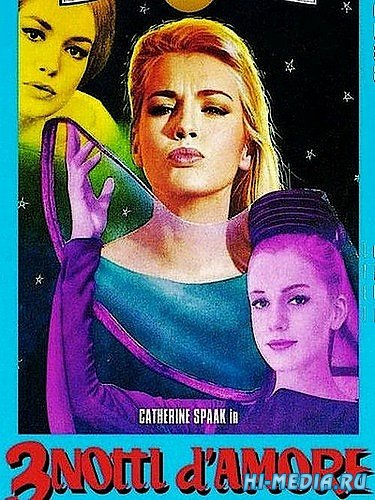 Три ночи любви / Tre notti d'amore (1964) DVDRip