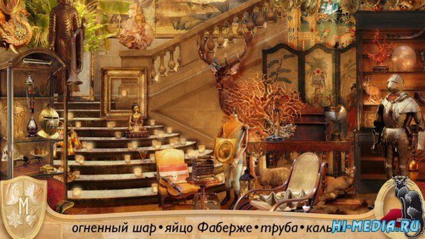 Romance with Chocolate: Hidden Object in Paris (2017) RUS