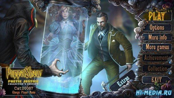 Шоу марионеток 12: Изощренная справедливость Коллекционное издание (2017) RUS