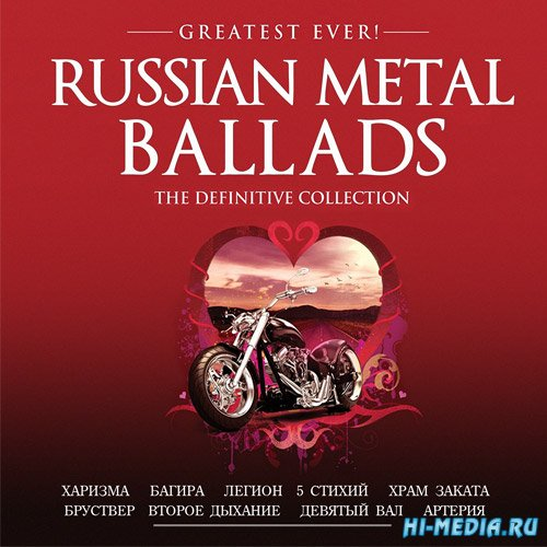 VA - Russian Metal Ballads (2017)