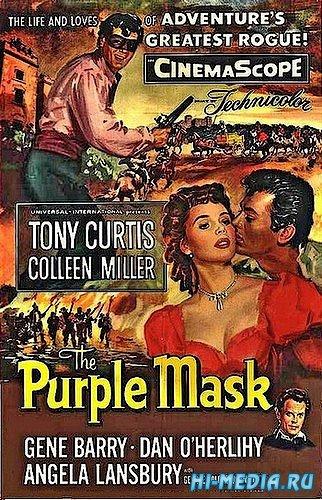 Пурпурная маска / The Purple Mask (1955) TVRip