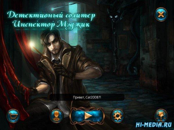 Детективный солитер: Инспектор Мэджик (2017) RUS