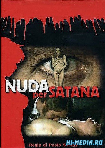 Обнаженная для Сатаны / Nuda per Satana (1974) DVDRip