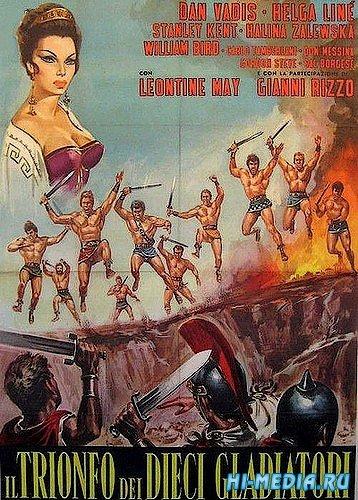 Триумф десяти гладиаторов / Il trionfo dei dieci gladiatori (1964) DVDRip
