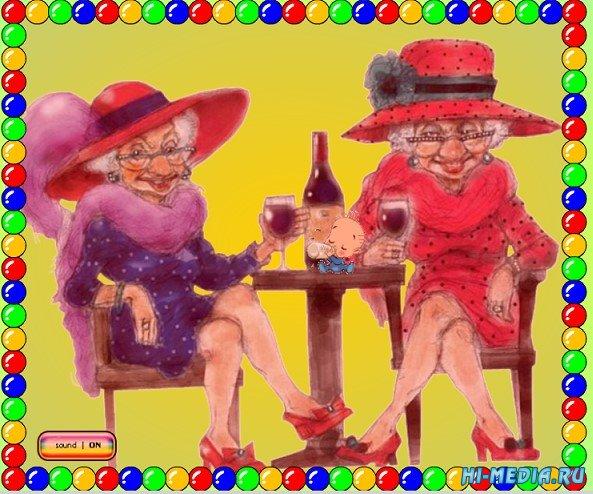 Бабушка (Музыкальная flash-открытка)