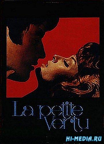 Воровка / La petite vertu (1968) DVDRip
