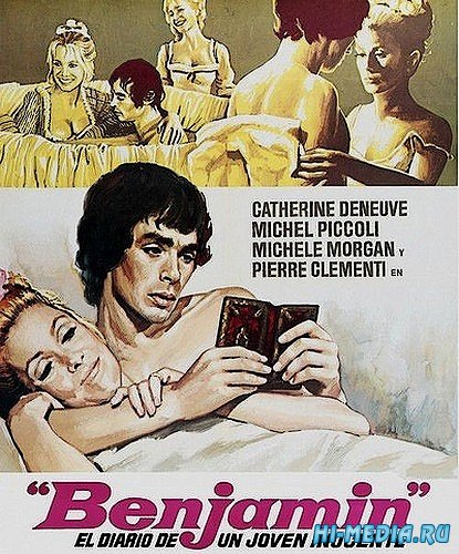 Бенжамен, или Дневник девственника / Benjamin ou Les memoires d'un puceau (1967) DVDRip