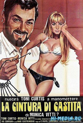 Пояс целомудрия / La cintura di castita (1967) DVDRip