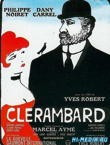 Клерамбар / Clerambard (1969) DVDRip