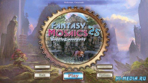 Fantasy Mosaics 25: Wedding Ceremony (2017) ENG