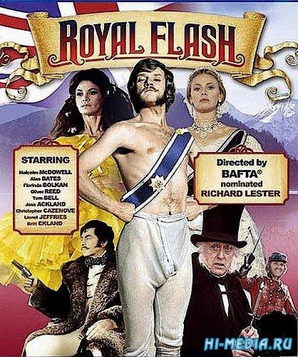 Королевский блеск / Royal Flash (1975) DVDRip