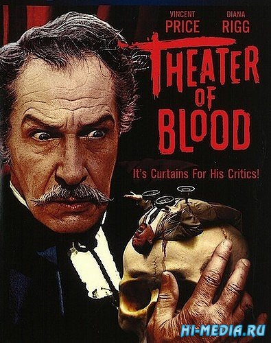 Театр крови / Theater of Blood (1973) DVDRip