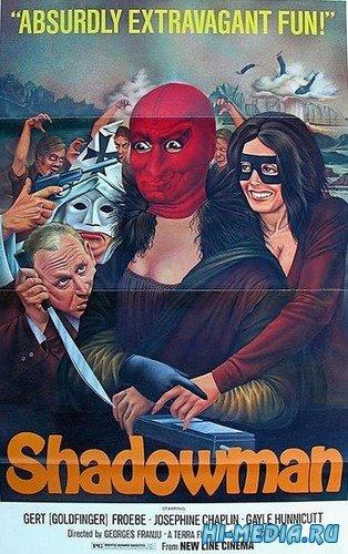 Красные ночи / Nuits rouges (1974) DVDRip