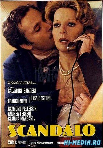 Скандал / Scandalo (1976) DVDRip