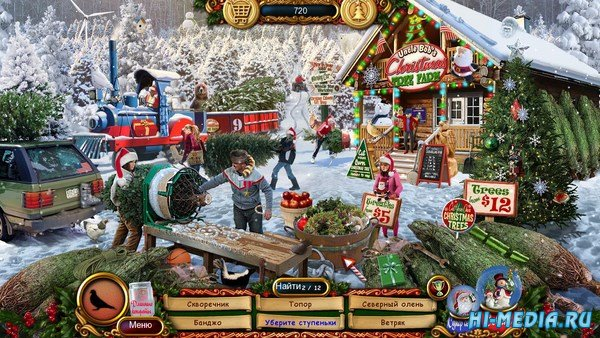 Рождество Страна Чудес 5 (2017) RUS