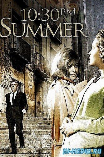 Лето, половина одиннадцатого / 10:30 P.M. Summer (1966) DVDRip