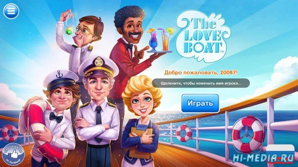 The Love Boat Platinum Edition (2017) RUS