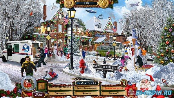 Рождество Страна Чудес 8 (2017) RUS