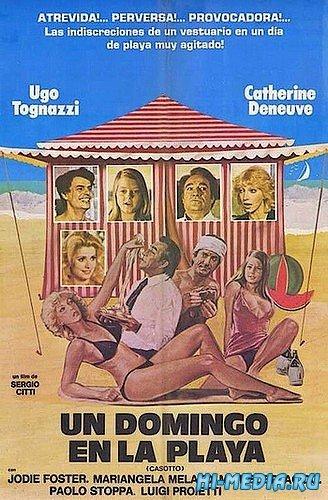Пляжный домик / Casotto (1977) DVDRip