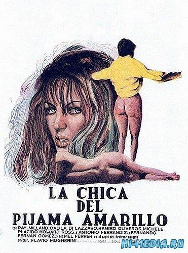 Девушка в желтой пижаме / La ragazza dal pigiama giallo (1977) DVDRip