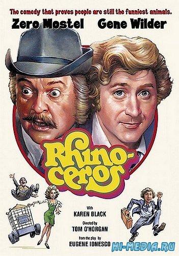 Носорог / Rhinoceros (1974) DVDRip