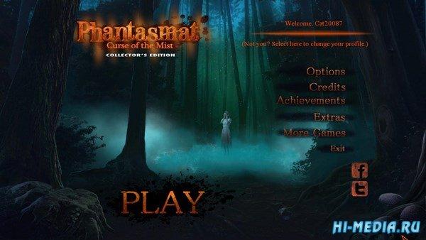 Фантазмат 10: Проклятие тумана Коллекционное издание (2018) RUS