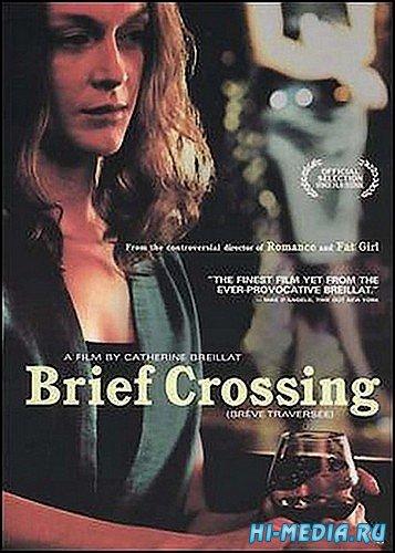 Короткая переправа / Breve traversee (2001) DVDRip