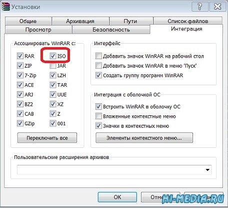 Как установить игру с образа диска ISO при помощи программы WinRAR