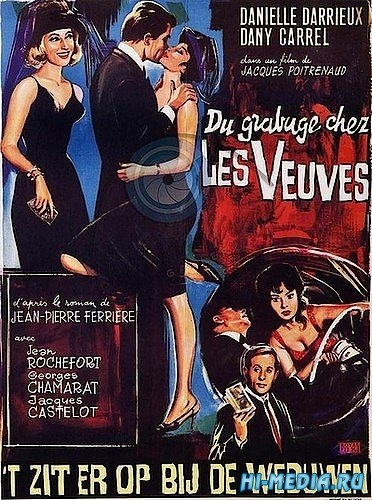 Переполох среди вдов / Du grabuge chez les veuves (1963) DVDRip