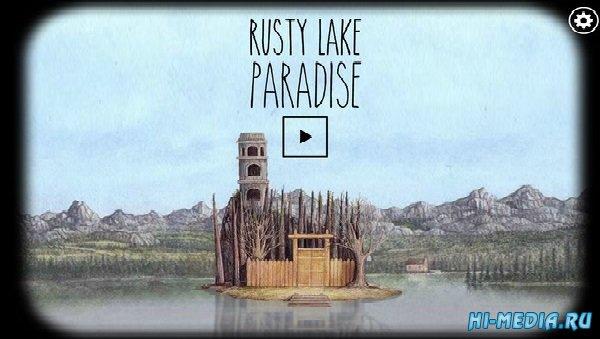 Rusty Lake 3: Paradise (2018) RUS