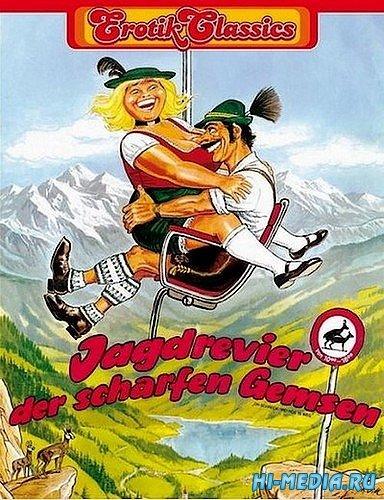 Приключения на охоте / Jagdrevier der scharfen Gemsen (1975) DVDRip
