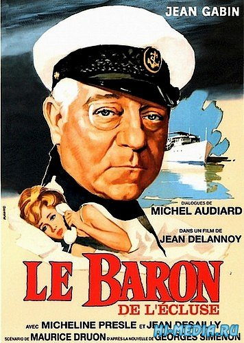 Барон де Л'Эклюз / Le Baron De L'Ecluse (1960) DVDRip