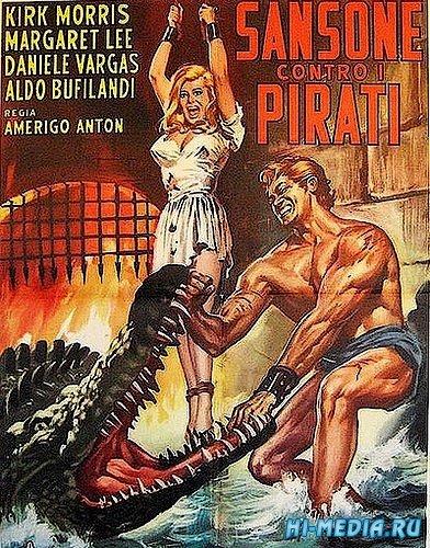 Самсон против пиратов / Sansone contro i pirati (1963) DVDRip