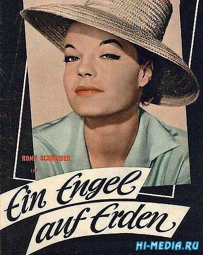 Ангел на Земле / Ein Engel auf Erden (1959) DVDRip