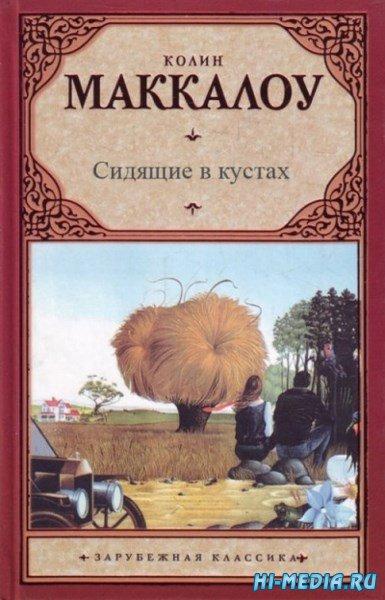Названия книг от горе-читателей