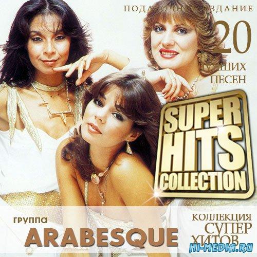 Arabesque -  Super Hits Collection (2015)