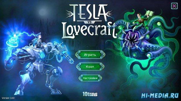 Tesla vs Lovecraft (2018) RUS